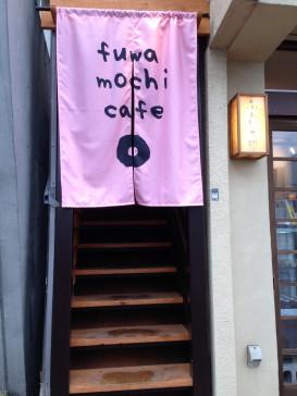 ふわもちカフェ.JPG